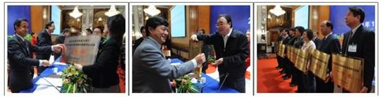杭州红房子荣获浙江妇科带头品牌