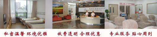 杭州市下城区哪个医院看妇科较好