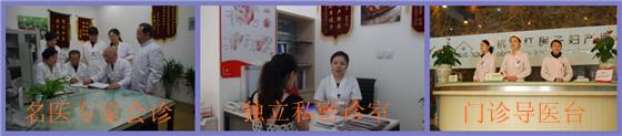 杭州附件炎治疗费用是多少
