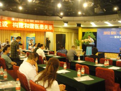 浙江首届医院规范诊疗大会在杭州召开